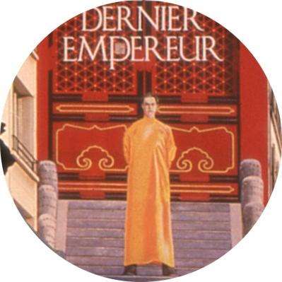 Gravatar-dernier-empereur