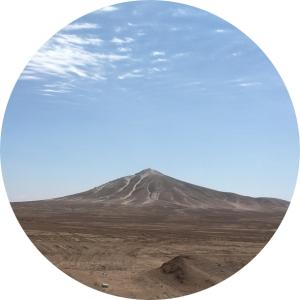 Avatar déserts